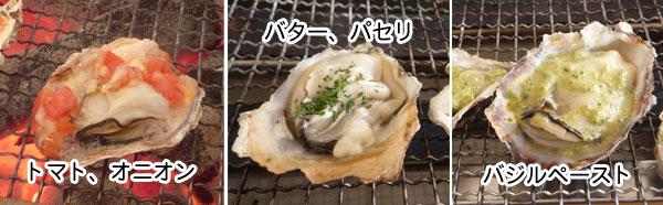 焼き牡蠣のトッピング